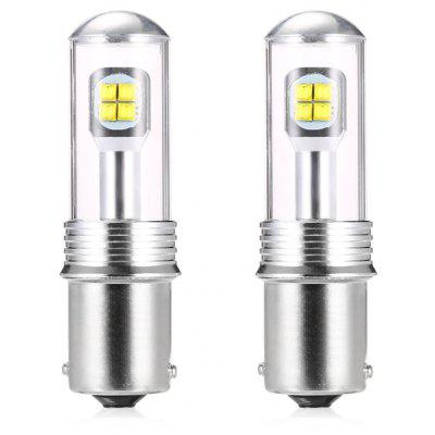 Buy SILVER AND BLACK 2pcs CREE S25 1156 8 SMD2525 Car Turn Signal Light for $11.61 in GearBest store