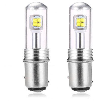 Buy SILVER AND BLACK 2pcs CREE S25 1157 8 SMD2525 Car Brake Light for $11.66 in GearBest store