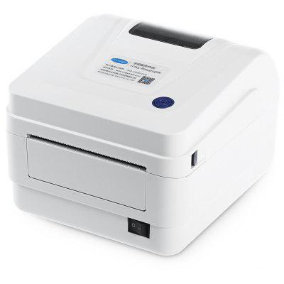 YL - 110W Electronic Thermal Printer