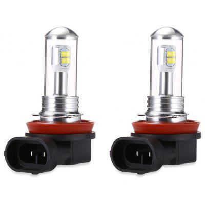 Buy SILVER AND BLACK H8 H11 CREE 2525 8SMD 1500LM LED Car Fog Light 2pcs for $13.90 in GearBest store