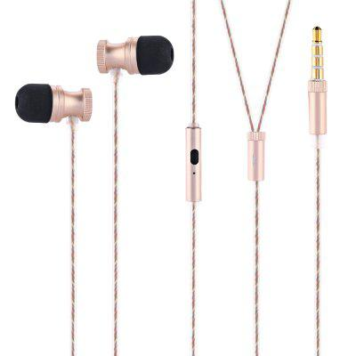 UIISII US80 Wired In-ear Metal HiFi Earphones