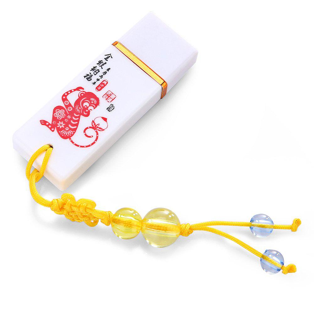 Creative Chinoiserie USB 2.0 Flash Drive TLC FAT32 U Stick
