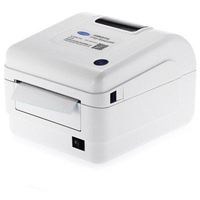 YL - 120W Electronic Thermal Printer