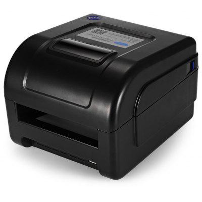 YL - 130W Electronic Thermal Printer