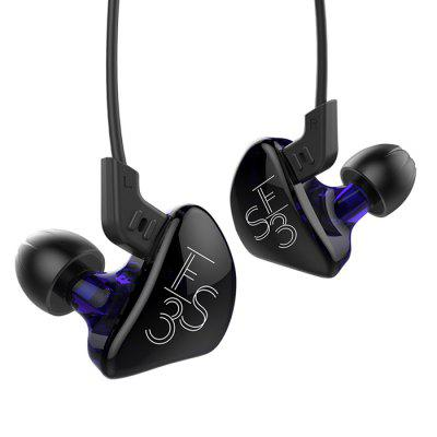 KZ KZ - ES3 In-ear Detachable HiFi EarphonesEarbud Headphones<br>KZ KZ - ES3 In-ear Detachable HiFi Earphones<br><br>Brand: KZ<br>Compatible with: iPhone, iPod, Mobile phone, Computer, MP3, PC, Portable Media Player<br>Connectivity: Wired<br>Driver type: Hybrid<br>Frequency response: 20 - 40KHz<br>Function: Song Switching, Microphone, Answering Phone<br>Impedance: 10ohms<br>Material: PC<br>Model: KZ - ES3<br>Package Contents: 1 x Earphones, 2 x Pair of Standby Earbud Tips, 1 x English Manual<br>Package size (L x W x H): 11.50 x 8.50 x 4.50 cm / 4.53 x 3.35 x 1.77 inches<br>Package weight: 0.0690 kg<br>Plug Type: L-Bend, 3.5mm<br>Product weight: 0.0200 kg<br>Sensitivity: 106db<br>Type: In-Ear