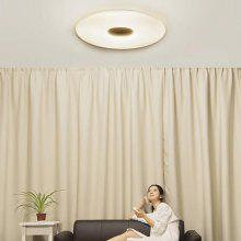 Xiaomi Mijia PHILIPS Zhirui LED Ceiling Lamp - White Ceiling Light