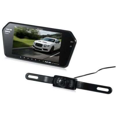 Kelima 0068F 7 inch Touch Screen Car Backup Monitor with Camera