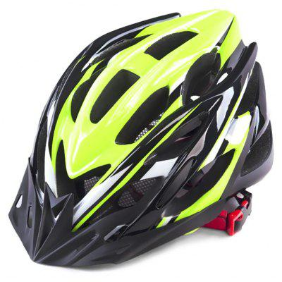CTSmart Multifunctional Outdoor Cycling Security Helmet