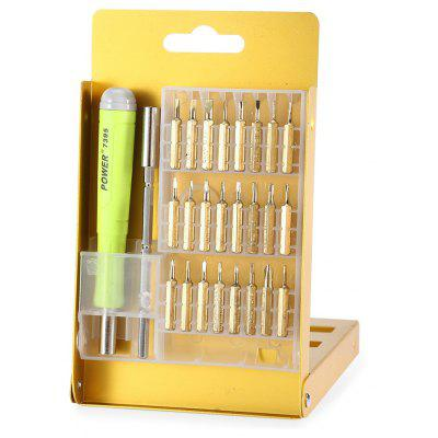 AC - 100 26 in 1 Multi-purpose Precision Screwdriver Bit Tools Kit