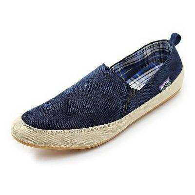 Male Casual Light Canvas Slip On Shoes