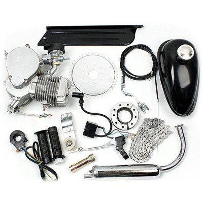 SW - BE49 49CC 2-stroke Engine Kit for Motorcycle Bicycle