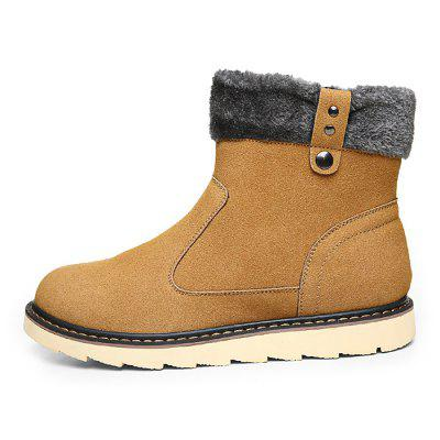 Male Thick Warm Anti Slip Snow BootsMens Boots<br>Male Thick Warm Anti Slip Snow Boots<br><br>Closure Type: Slip-On<br>Contents: 1 x Pair of Shoes<br>Function: Slip Resistant<br>Materials: Suede, Rubber<br>Occasion: Tea Party, Outdoor Clothing, Holiday, Daily, Casual, Shopping<br>Outsole Material: Rubber<br>Package Size ( L x W x H ): 33.00 x 22.00 x 11.00 cm / 12.99 x 8.66 x 4.33 inches<br>Package Weights: 0.95kg<br>Pattern Type: Solid<br>Seasons: Winter<br>Style: Modern, Leisure, Fashion, Comfortable, Casual<br>Toe Shape: Round Toe<br>Type: Boots<br>Upper Material: Suede