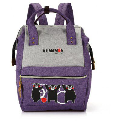 Fashion Style Canvas Backpack Shoulder Bag