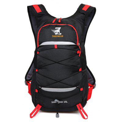 Men Outdoor Water-resistant Nylon Sports Backpack