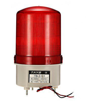 LTE - 5101 Rotary Acousto-optic Alarm Warning Light