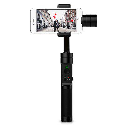 insvision,m,smart,gimbal,coupon,price,discount