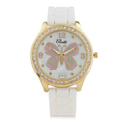 YBOTTI Women Butterfly Pattern Wrist WatchWomens Watches<br>YBOTTI Women Butterfly Pattern Wrist Watch<br><br>Band material: Rubber<br>Band size: 24.5 x 2cm<br>Brand: YBOTTI<br>Case material: Steel<br>Clasp type: Pin buckle<br>Dial size: 3.8 x 3.8 x 1cm<br>Display type: Analog<br>Movement type: Quartz watch<br>Package Contents: 1 x Watch, 1 x Box<br>Package size (L x W x H): 8.00 x 7.50 x 5.50 cm / 3.15 x 2.95 x 2.17 inches<br>Package weight: 0.0600 kg<br>Product size (L x W x H): 24.50 x 3.80 x 1.00 cm / 9.65 x 1.5 x 0.39 inches<br>Product weight: 0.0300 kg<br>Shape of the dial: Round<br>Watch mirror: Acrylic<br>Watch style: Fashion, Casual<br>Watches categories: Women<br>Water resistance: No