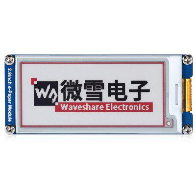 Waveshare 2.9 inch E-paper Three-color Display Module