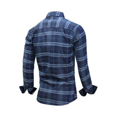 FREDD MARSHALL Male Casual Printing Checked ShirtMens Shirts<br>FREDD MARSHALL Male Casual Printing Checked Shirt<br><br>Brand: FREDD MARSHALL<br>Material: Cotton<br>Package Contents: 1 x Shirt<br>Package size: 30.00 x 30.00 x 1.00 cm / 11.81 x 11.81 x 0.39 inches<br>Package weight: 0.2700 kg<br>Product weight: 0.2500 kg