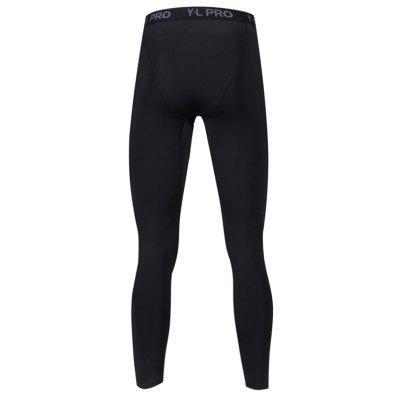 Tight Male Sports Running Quick Dry PantsWeight Lifting Clothes<br>Tight Male Sports Running Quick Dry Pants<br><br>Features: High elasticity, Breathable, Quick Dry<br>Gender: Men<br>Material: Polyester, Spandex<br>Package Content: 1 x Pants<br>Package size: 35.00 x 30.00 x 2.00 cm / 13.78 x 11.81 x 0.79 inches<br>Package weight: 0.2200 kg<br>Product weight: 0.2000 kg<br>Type: Pants