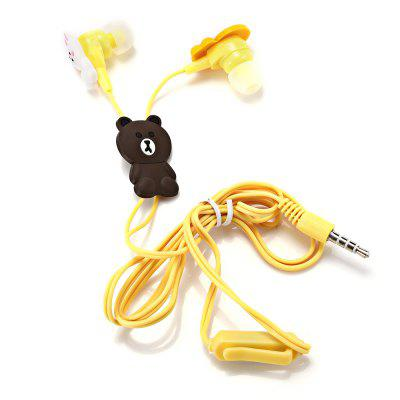 Y05 Cartoon 3.5mm Wired In-ear Stereo Earphones with MicEarbud Headphones<br>Y05 Cartoon 3.5mm Wired In-ear Stereo Earphones with Mic<br><br>Cable Length (m): 1.2m<br>Compatible with: iPhone, iPod, MP3, Computer, PC, Mobile phone, Portable Media Player<br>Connectivity: Wireless<br>Driver unit: 10mm<br>Frequency response: 20-20000Hz<br>Impedance: 32ohms<br>Material: ABS<br>Model: Y05<br>Package Contents: 1 x Y05 Earphones<br>Package size (L x W x H): 15.00 x 10.00 x 1.00 cm / 5.91 x 3.94 x 0.39 inches<br>Package weight: 0.0170 kg<br>Product weight: 0.0160 kg<br>Sensitivity: 105dB<br>Type: In-Ear