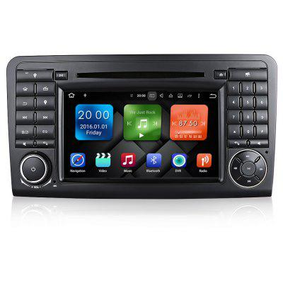 WB7083 - DW 2 Din Octa Core HD Car DVD Player