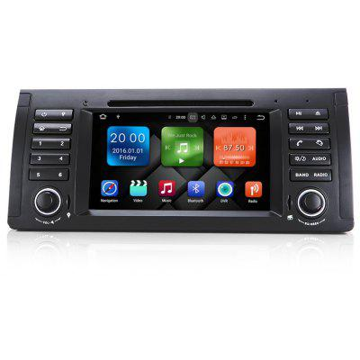 WE7061 - DW 7 inch Android 7.1 1 Din HD Car DVD Player