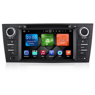 DT7067 - DA 1 Din 7 inch Dual Core HD Car DVD Player