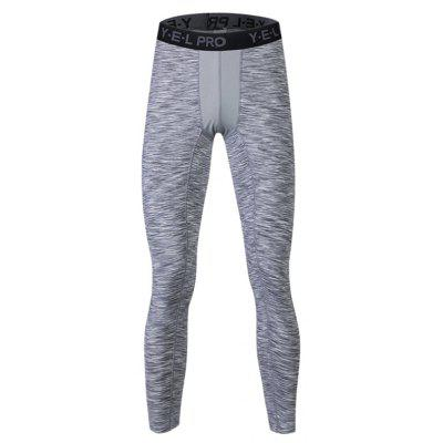 Tight Male Sports Running Quick Dry Pants