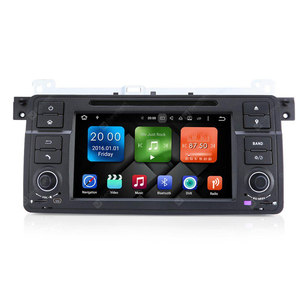 WE7062 - DW 7 inch Android 7.1 1 Din HD Car DVD Player