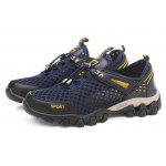 Male Breathable Soft Outdoor Hiking Athletic Shoes - BLUE