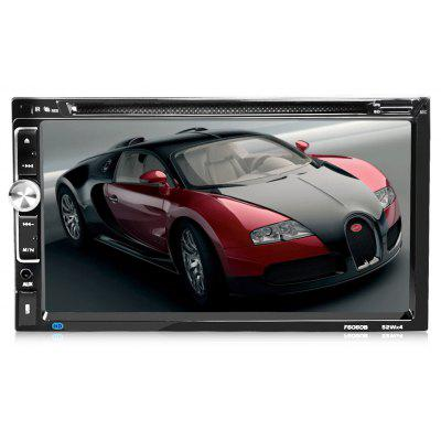 Buy BLACK Universal 7 inch 2 Din HD Car Stereo Bluetooth DVD Player for $88.25 in GearBest store