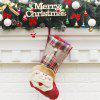 Decorative Cute Santa Gift Packing Christmas Stocking - COLORMIX