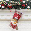 Decorative Cute Snowman Gift Packing Christmas Stocking - COLORMIX