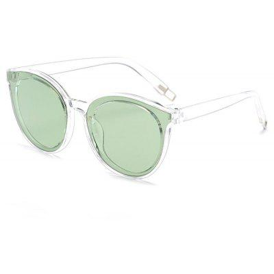 SENLAN JH01 Fashion Unisex Anti UV Sunglasses