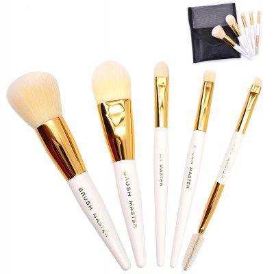 BrushMaster 5PCS Portable Travel Makeup Brush
