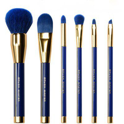BrushMaster MB - S14 6PCS Cosmetic Makeup Brush