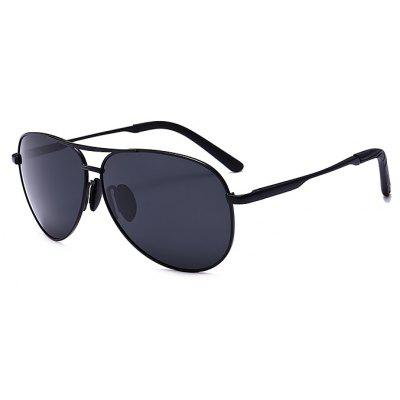 Male Fashion Polarized Cool Anti UV Sunglasses