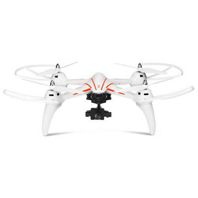WLtoys Q696 - A Quadcopter RC