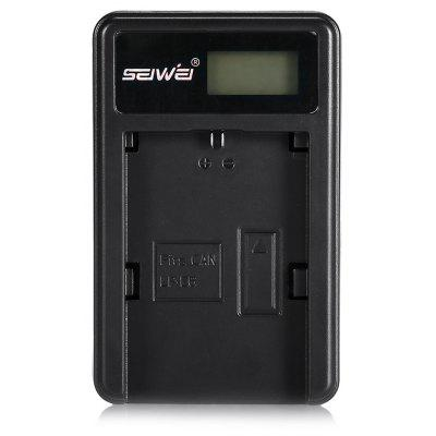 SEIWEI Battery Charger