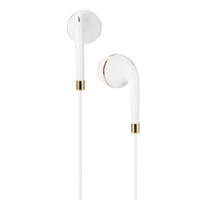 все цены на  KSD - A22 Wired In-ear White Magnetic Stereo Earphones  онлайн