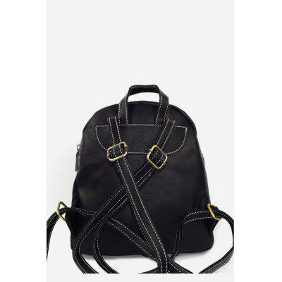 Retro Solid Color PU Backpack for WomenBackpacks<br>Retro Solid Color PU Backpack for Women<br><br>Features: Wearable<br>Gender: Women<br>Material: PU<br>Package Size(L x W x H): 27.00 x 23.00 x 8.00 cm / 10.63 x 9.06 x 3.15 inches<br>Package weight: 0.7600 kg<br>Packing List: 1 x Backpack<br>Product weight: 0.7500 kg<br>Style: Casual, Fashion<br>Type: Backpacks