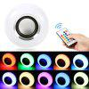 KWB LED RGBW Color Bulb Light E27 Bluetooth Control Smart Music Audio Speaker Lamps - RGB