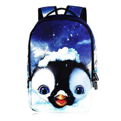 Fashionable Animal Pattern Polyester Material Backpack