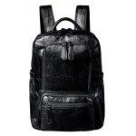 Fashion Male Solid Color PU Backpack - BLACK