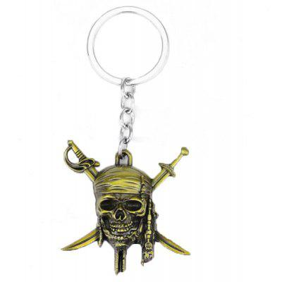 Men Special Pattern Zinc Alloy Key Chain
