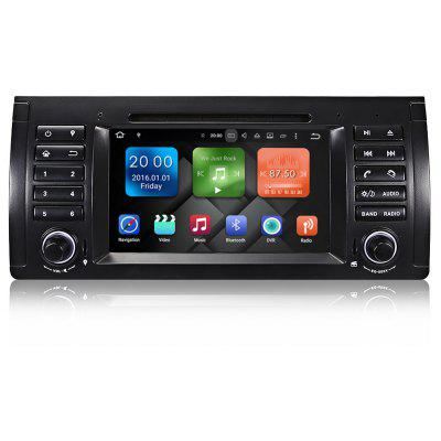 WB7061 - DW 7 inch Octa Core HD Car DVD Player