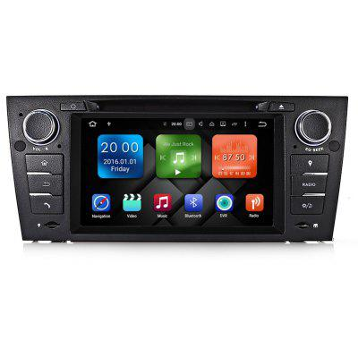 WB7067 - DW 7 inch Octa Core HD Car DVD Player