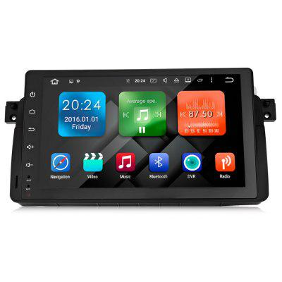 DY9003 - MG 9 inch Quad Core HD Car GPS Navigator