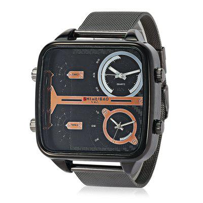 SHI WEI BAO J8099 Dual Movt Quartz Square Watch